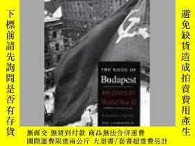 二手書博民逛書店罕見ye-9780300119855-The Siege of BudapestY321650 Kriszti