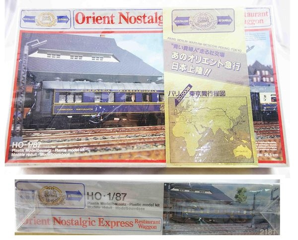 【震撼精品百貨】1/87Orient Nostalgic Express車廂模型【共1款】
