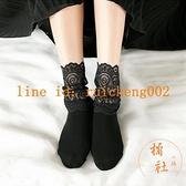 2雙裝 蕾絲中筒襪女日系堆堆襪全棉中長筒襪蕾絲花邊【橘社小鎮】