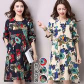 【韓國KW】(現貨在台) 民族風文藝寬鬆印花洋裝