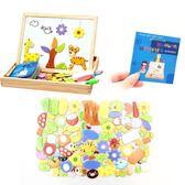 幼兒童拼圖益智磁性拼拼樂男女小孩寶寶智力玩具1-2-3-4-5-6周歲 熊貓本