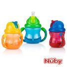 『121婦嬰用品館』Nuby 雙耳防漏彈跳吸管水杯240ml(12m+)