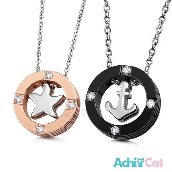 AchiCat 情侶對鍊 珠寶白鋼項鍊 幸福守候 海底情緣 單個價格C1626