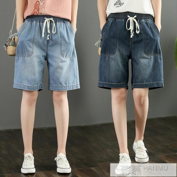 高腰牛仔短褲女夏新款韓版大碼百搭鬆緊腰抽繩顯瘦闊腿五分褲 萬聖節狂歡