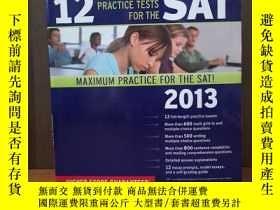 二手書博民逛書店Kaplan罕見12 Practice Tests For The SAT 2013【巨厚本】Y12800 K