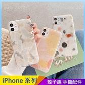 彩繪塗鴉 iPhone SE2 XS Max XR i7 i8 plus 手機殼 冷淡風格 金箔閃粉 保護殼保護套 全包邊軟殼 防摔殼