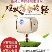 酷迪斯微型3D家庭投影儀4K高清手機無線wifi蘋果迷你家用1080PHM  WD一米陽光