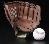 加厚 內野投手棒球手套 壘球手套 兒童少年成人全款