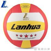 排球三星訓練金五星比賽中考學生考試初學者球LU280   優家小鋪 igo