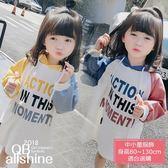 女童洋裝 拼接色袖字母連帽連身裙 QB allshine