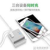 旅行充電器頭多口usb快充蘋果7/8/X安卓手機華為榮耀小米vivo魅族 快意購物網