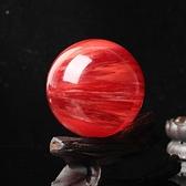 風水球 開光天然紅水晶球擺件紅色水晶球客廳辦公居家風水球鴻運當頭招財【快速出貨八折鉅惠】