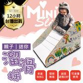 【現貨12H出貨】免運費MIT製造-DIY可繪畫 安全紙板 姆母多多寶寶遊樂園  MUMUTOTO室內迷你溜滑梯