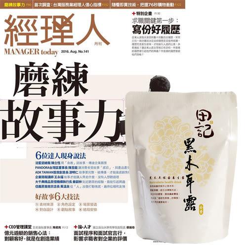 《經理人月刊》1年12期 贈 田記黑木耳桂圓養生露(300g/10入)