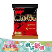 [銅板價]紅牛 聰勁 即溶乳清蛋白-曼特寧咖啡風味 (35g/包)【杏一】