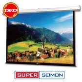 美國SUPER SEIMON 20 * 20呎 300吋 M-3200 大型電動式布幕 採用軸心式馬達