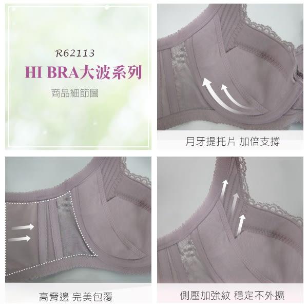 曼黛瑪璉-包覆提托Hibra大波內衣  F-H罩杯(典雅膚)