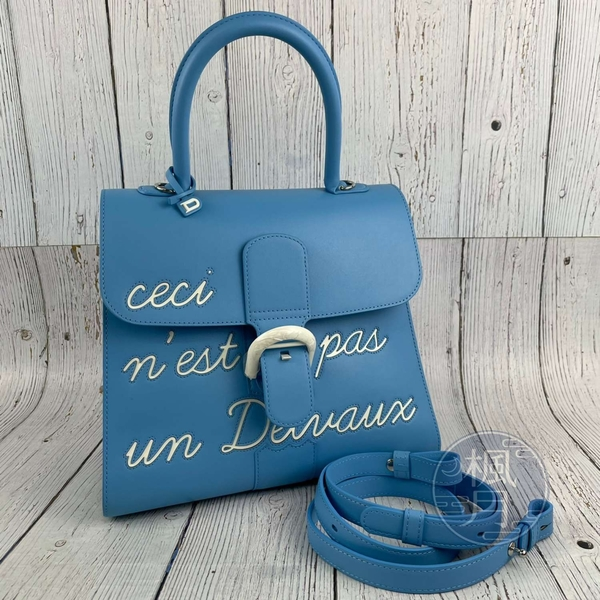 BRAND楓月 DELVAUX 德爾沃 限量款 天藍色 淺藍色 白色字體 LHUMOUR MM 手提包 側背包 斜背包