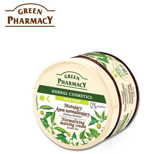 【Green Pharmacy 草本肌曜】綠茶草本護理面霜 150ml (混合&油性肌膚適用)