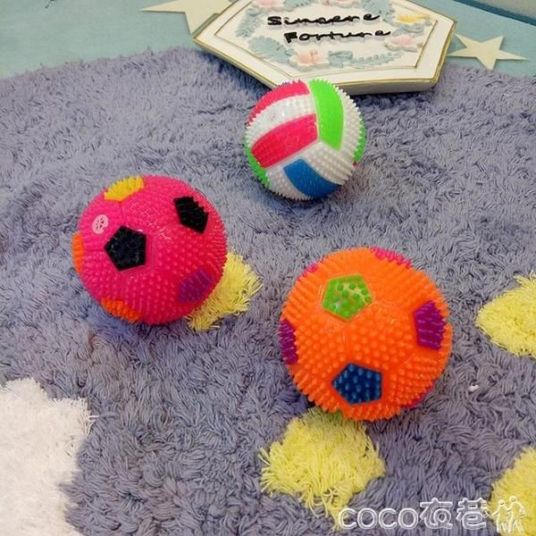 寵物玩具寵物小狗狗玩具球發聲發光球組合套裝泰迪比熊幼犬狗玩具寵物用品 coco