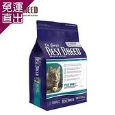 BESTBREED貝斯比 天然珍鑽系列 全齡貓配方 5.4kg X 1包(新包裝)【免運直出】