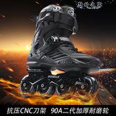 溜冰鞋 溜冰鞋成人直排輪夜光花式鞋輪滑鞋男女初學者旱冰鞋平花滑冰鞋 野外之家igo