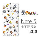 [Samsung Note 5] 小不點系列 客製化手機殼 龍貓 無臉男 貓咪 狗狗 Running Man 劉在錫 智孝 李光洙