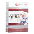 永真生技-QH顧欣 (維生素B1) / 30粒膠囊 / Q10升級版