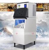 廣紳商用制冰機 商用大型冰塊制作機 分體式全自動制冰機210KGigo『櫻花小屋』