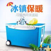 40L 汽車保溫箱不用電的行動冰箱大容量車載保冷箱冰塊冷藏箱夏季保鮮igo   良品鋪子
