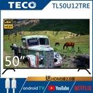 《送壁掛架及安裝+HDMI線》TECO東元 50吋TL50U12TRE 4K HDR10、安卓9.0液晶顯示器(無數位電視接收功能)