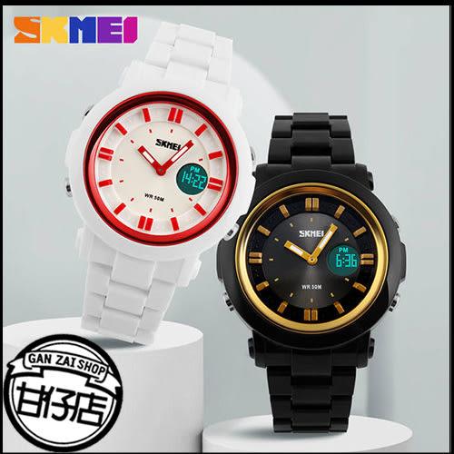 SKMEI 時刻美 多彩 果凍色 手錶 樂高 顏色 女錶 流行錶 時尚錶 多色 冷光 指針錶 甘仔店3C配件