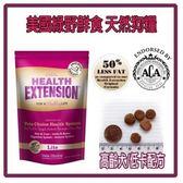 【綠野鮮食】高齡犬/低卡配方-大顆粒-4LB/磅(A001A09)
