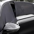 汽車紗窗防蚊驅蚊蟲車用窗簾車載紗網車窗罩...