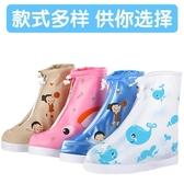 雨鞋套 雨鞋套雨天防水鞋套加厚防滑耐磨男女兒童防雨雪天鞋套雨靴套幼兒