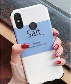 Xiaomi手機殼 ins風簡約磨砂小米8手機殼全包軟殼 莎拉嘿幼