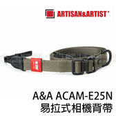 ARTISAN & ARTIST ACAM-E25N 卡其 卡其色 易拉式相機背帶 (0利率 免運 公司貨) 快槍俠 快槍手 快速肩帶 A&A