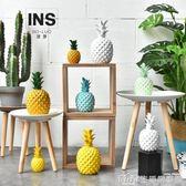 北歐現代簡約ins風創意菠蘿鳳梨客廳餐廳家居酒櫃裝飾擺件道具 生活樂事館NMS