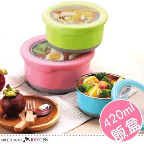 多用途不銹鋼圓形湯碗 保鮮飯盒 密封盒 420ML