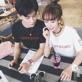 情侶T恤 - 夏季韓范字母刺繡t恤女短情侶裝604-043