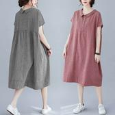 棉麻小格紋襯衫領開襟洋裝-大尺碼 獨具衣格 J2743