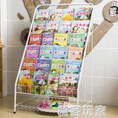 兒童書架鐵藝雜志架落地展示報刊書報架書櫃置物架寶寶收納繪本架 igo『極客玩家』