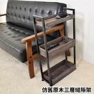 Loxin 仿舊原木三層細縫架(超取限一組) 【BU1467】工業風設計  收納架 收納櫃 置物櫃 層架