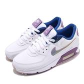 Nike 休閒鞋 Wmns Air Max 90 SE Easter 復活節 白 紫 女鞋 Easter【ACS】 CJ0623-100