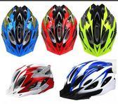 自行車頭盔公路車山地車騎行頭盔一體成型男女安全帽超輕單車裝備-享家生活館