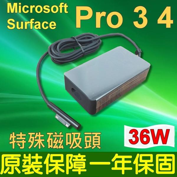 Microsoft 36W 變壓器 Microsort 1625 Surface Pro 3 Pro 4