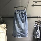 夏季高腰磨破牛仔半身裙女顯瘦開叉包臀a字長裙潮-Milano米蘭