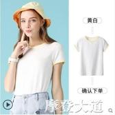 純棉短袖白色t恤女夏2020年新款潮修身短款上衣打底衫丅『摩登大道』