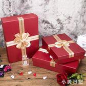 時尚禮品盒長方形 禮物包裝盒紙盒子 圍巾盒商務禮盒大碼 js20923『小美日記』