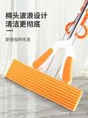 免手洗海綿拖把頭大號家用吸水膠棉對折式擠水海棉衛生間干濕兩用 歌莉婭 YYJ
